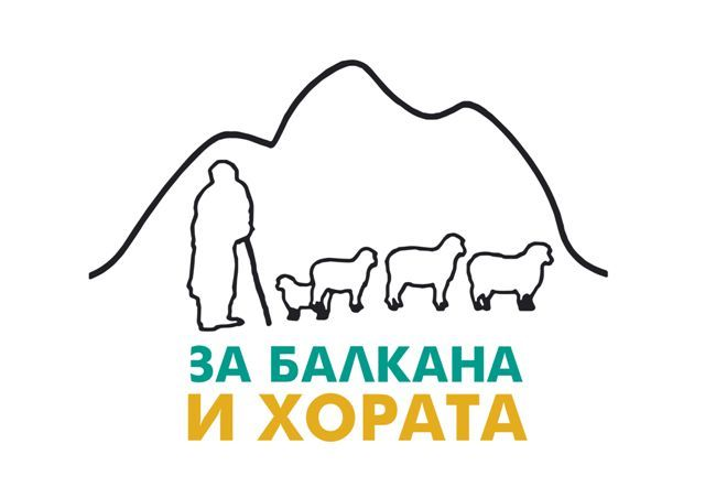 "Проект ""За Балкана и хората"" EN"